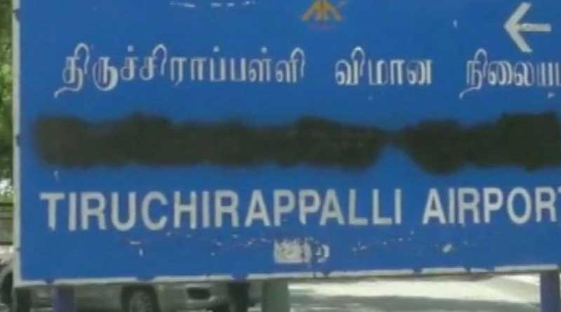 Hindi, written in signboards are erased with black ink in Tamil Nadu