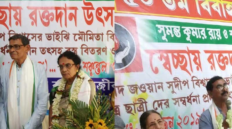 Blood donation camp on the 50th Marriage Anniversary at Tehatta