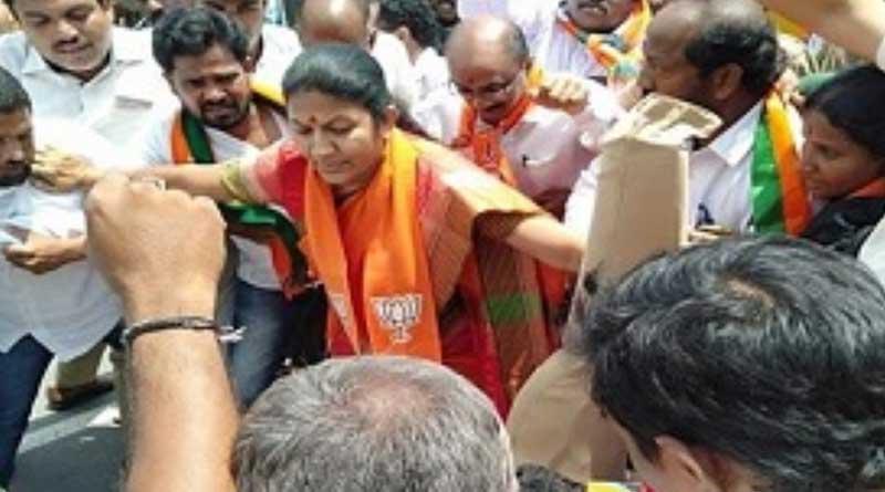 Telangana, BJP worker