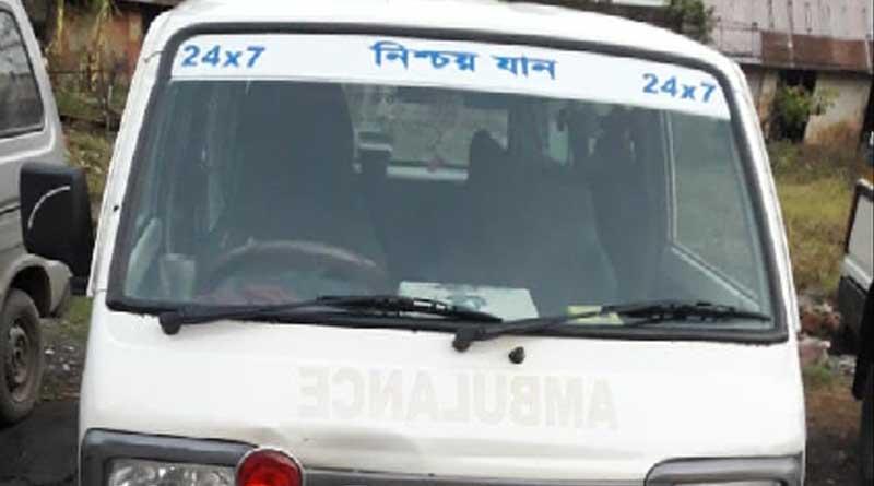Drivers of 'Nischoy Jaan' stop their work as huge amount is pending