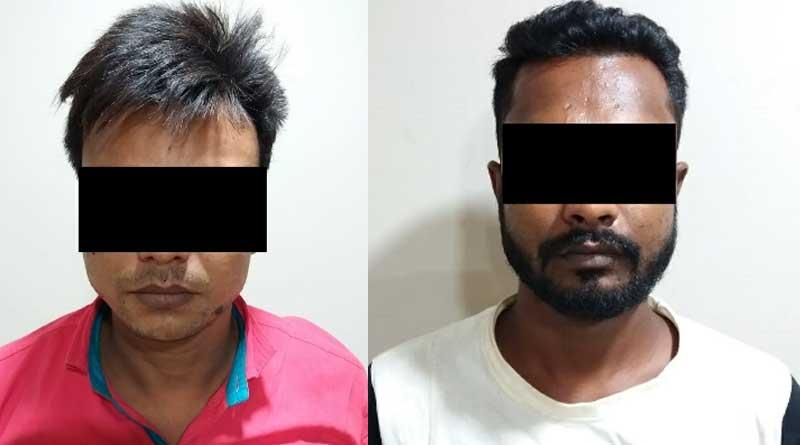 Drug seized on Basanti highway in Kolkata, 2 arrested