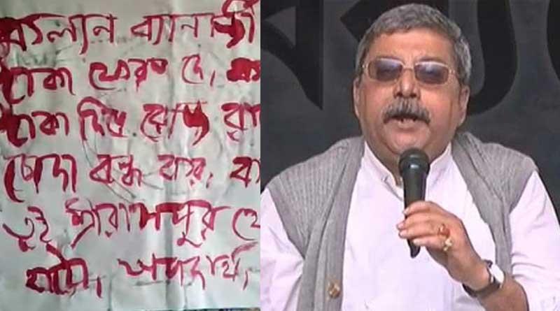 Cut Money poster against MP Kalyan Banerjee appears in Srirampur