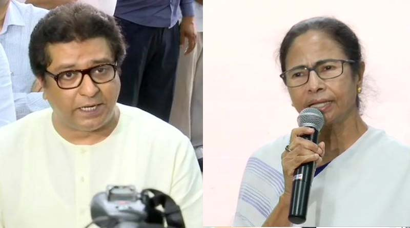 'To save democracy will fight unitedly', Raj Thakre slams Central