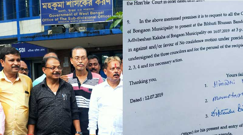 Councilors send letter of no confidence motion to the administration