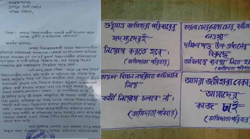 TMC leader accused of taking cut money at Andal village