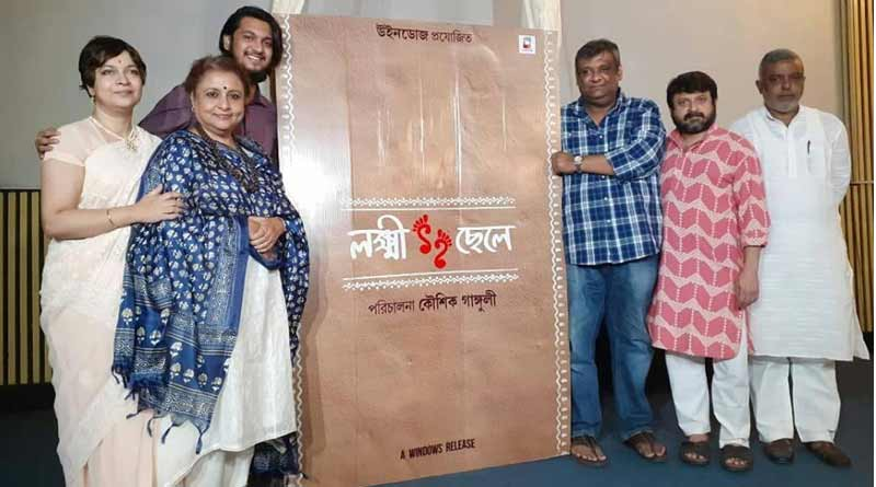 Kaushik Ganguly's son to act in father's new venture