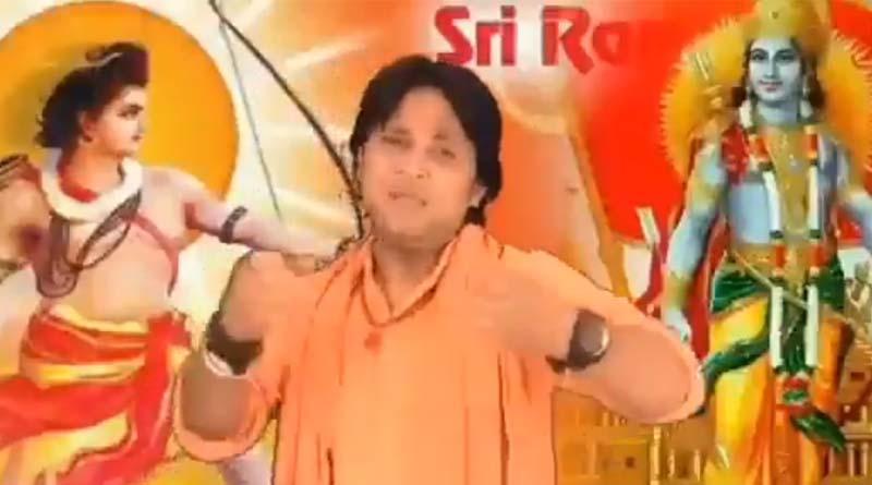 Varun Bahar's song 'Jo Na Bole Jai Shri Ram' goes viral