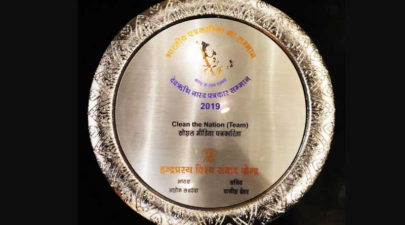'weeds out anti-nationals', Smriti Irani's messege to the award winner group