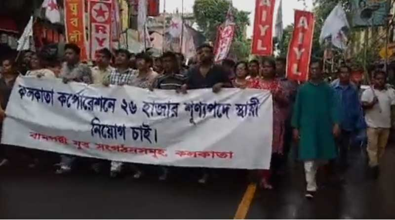 Youth organisation DYFI stages protest at Kolkata Corporation