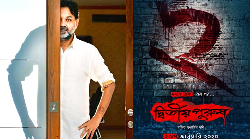 Sequel of Baishe Srabon in the offing, Parambrata to co-star Raima