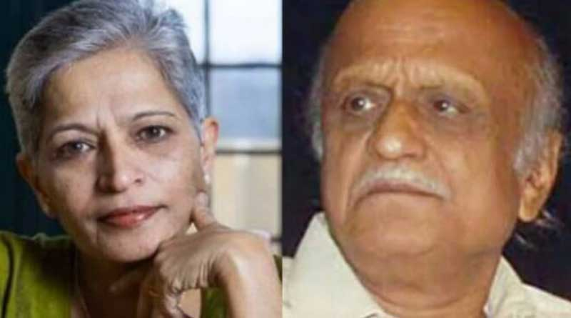 Gauri Lankesh & MM Kalburgi