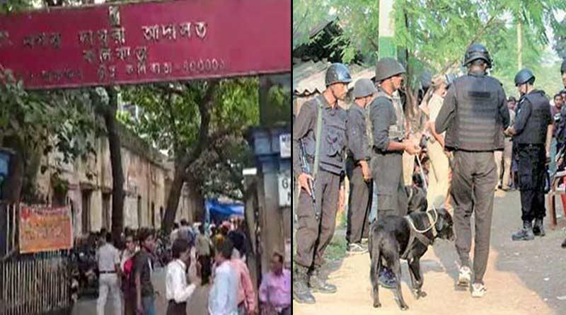 NIA special court gives verdict in Khagragarh blast case