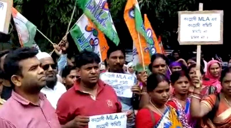TMC workers and leaders stages protest against Mausam Noor