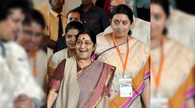 Smriti Irani, Kailash Satyarthi pay homage to Sushma Swaraj