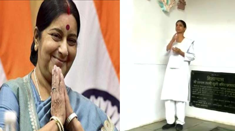 People rescued by Sushma Swaraj pay homage to her
