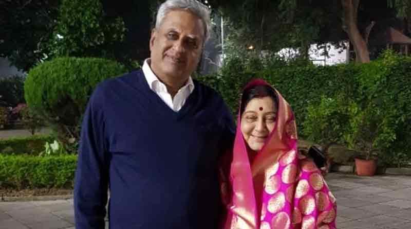 Sushma Swaraj was married to Swaraj Kaushal for 44 years