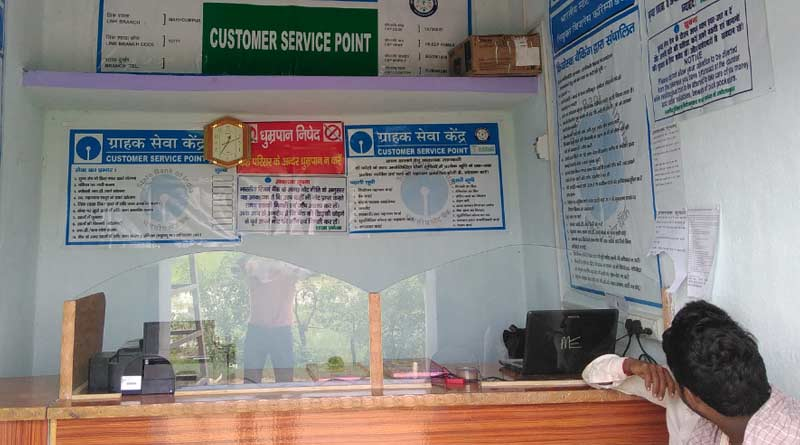 Now Banks to open an hour before schedule from September