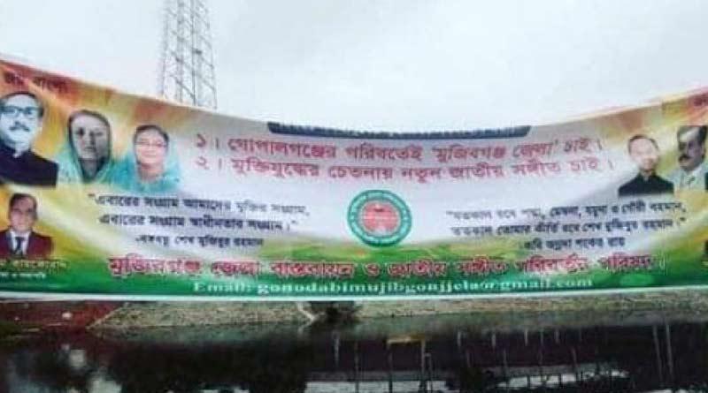 bd-banner