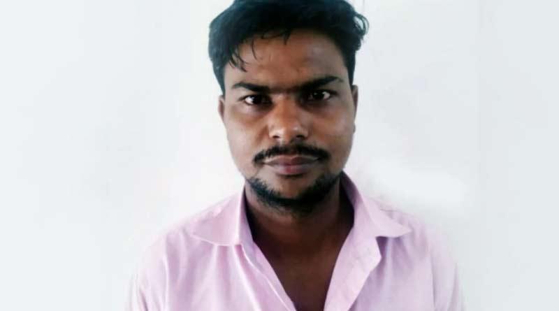 Nasiruddin