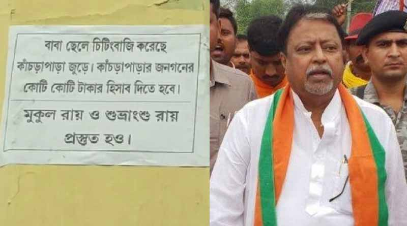 Now cut money posters appear against Mukul Roy and his son