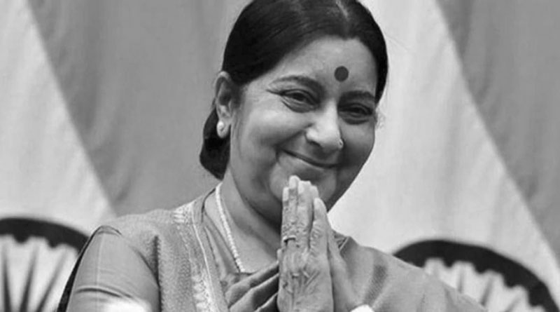 Former External Affairs Minister Sushma Swaraj made film an industry