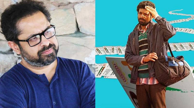 Director Suman Ghosh's first Hindi venture 'Aadhaar'