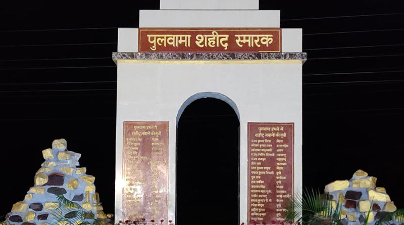 Memorial of Pulwama martyres has been inaugurated at Durgapur