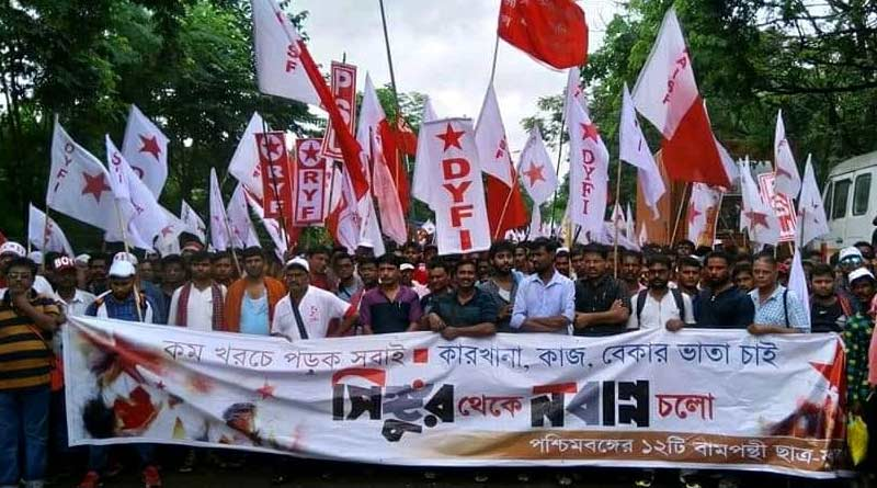 Thousands of Youths Rally in West Bengal, for Education and Employment