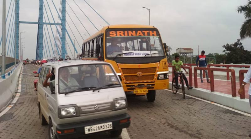 Confusion over inauguration of Burdwan Rail overbrige