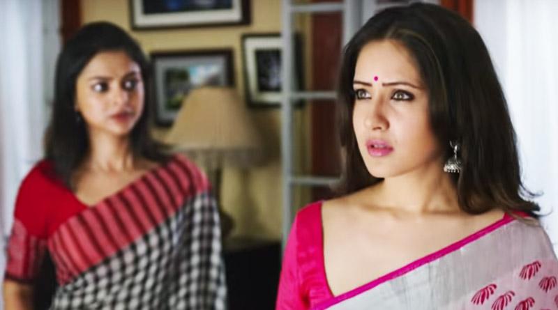Pooja Banerjee starrer web series 'Paap' trailer revealed