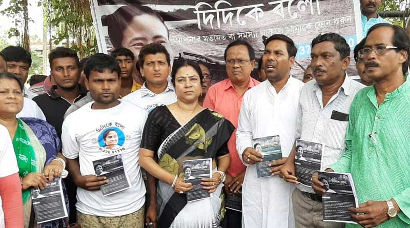 Youth leadership of Block TMC starts 'Didik Bolo' capmpaign from Canning