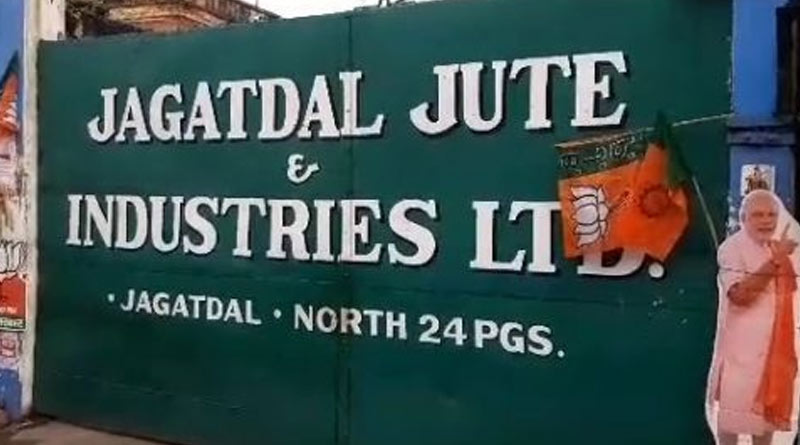 Suspension of work notice seen in front Jagaddal's JJI mill,4000 become workless