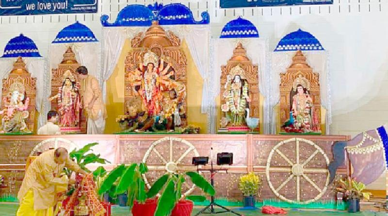 Durga Puja 2019:Dallas in Texas celebrating Durga Puja
