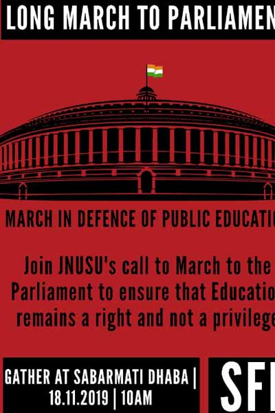 JNU-agi-poster