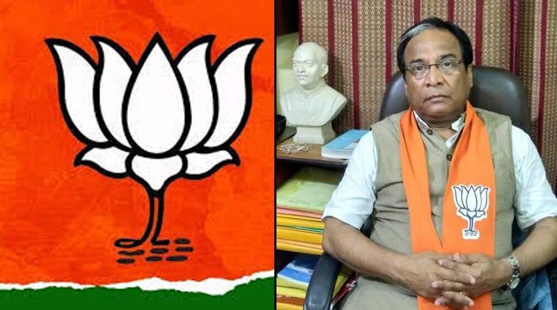 BJP filled Joyprakash Majumder at Karimpur in Bypolls