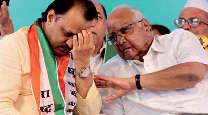 NCP leader Ajit Pawar resigns as Maharastra Deputy CM