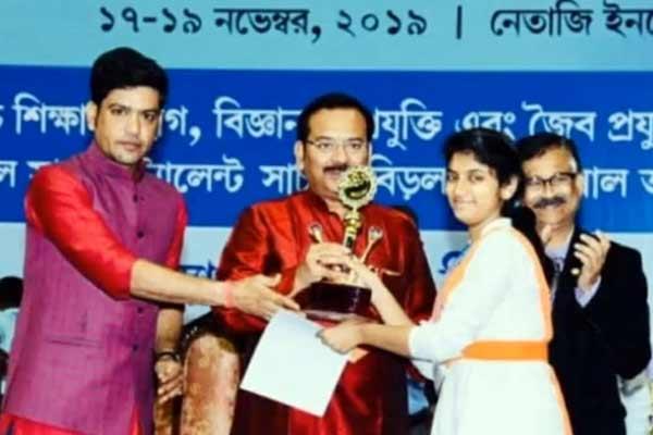 bdn-junior-scientist-prize