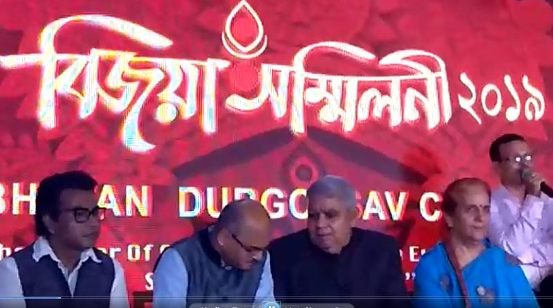 Governor is seen very disapoointed for not being invited in Bhaifota by Mamata