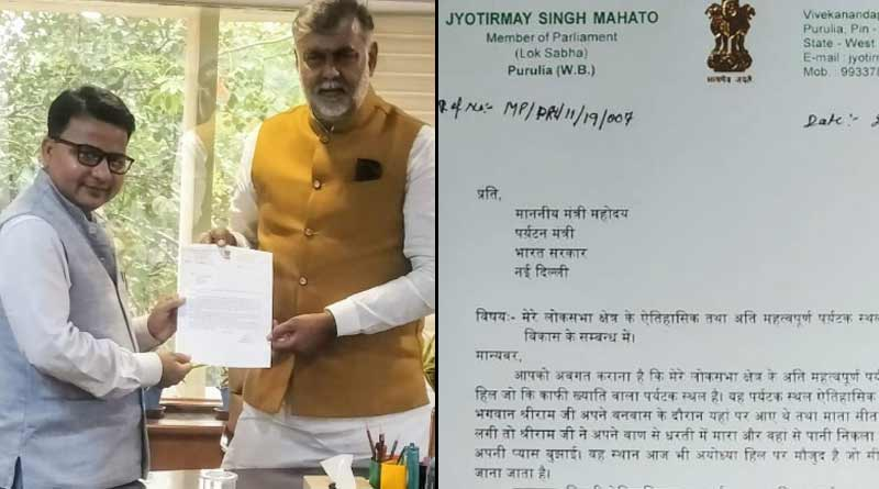Ram-Sita stayed at Ayodhya Hill, riidiculous comment by BJP MP of Purulia