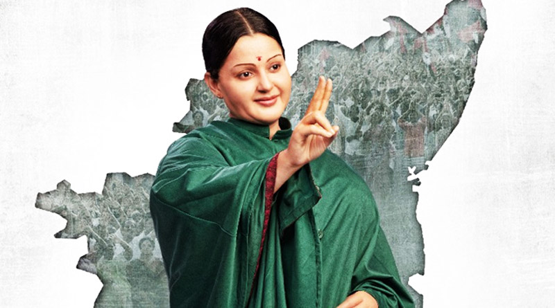Madras High Court granted Deepa Jaykumar's permission to sue Al Vijay