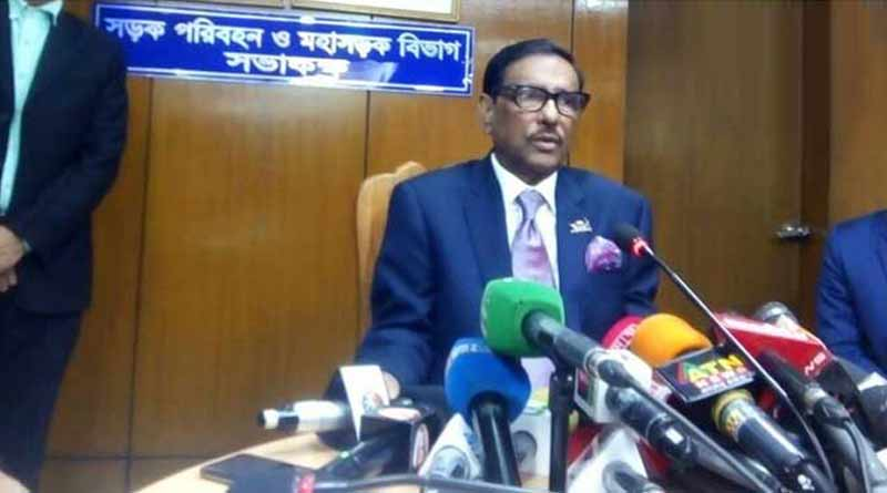 'Will bring back Bangladedshi in India if they want', assures minister in Bangladesh