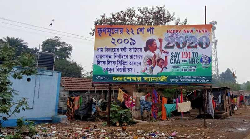Durgapur municipal corporation violates HC ruling on CAA ad