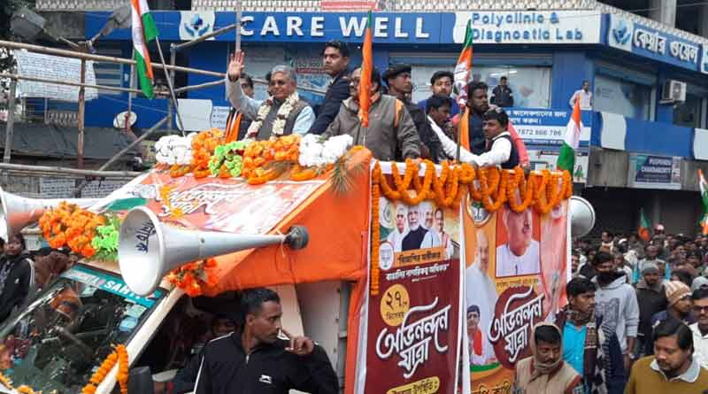 Violence is culture of politics in West Bengal, says Dilip Ghosh