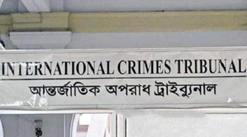 International Crime Tribunal