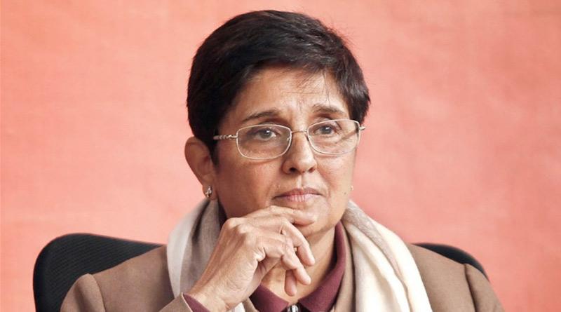 Dr. Kiran Bedi removed as the Lieutenant Governor of Puducherry | Sangbad Pratidin