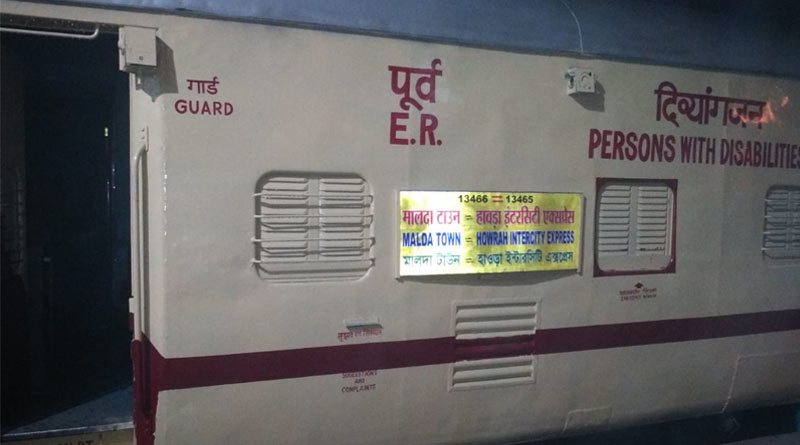 Maldah Intercity Express started journey with a new look