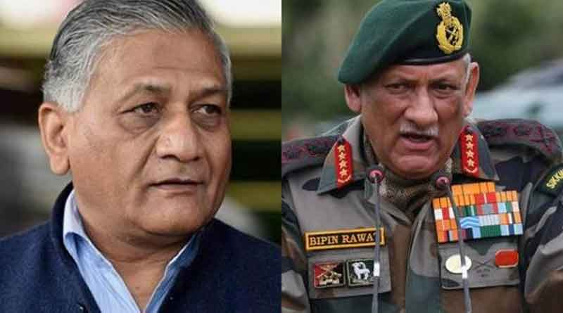 Amid of controversy former army chief supports Bipin Rawat.