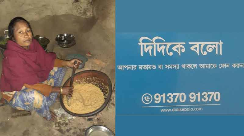Widow gets government allowance by contacting 'Didike Bolo'