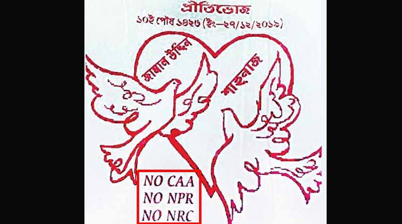 NRC protest slogan written on tissue paper in a marriage at Lalgola.