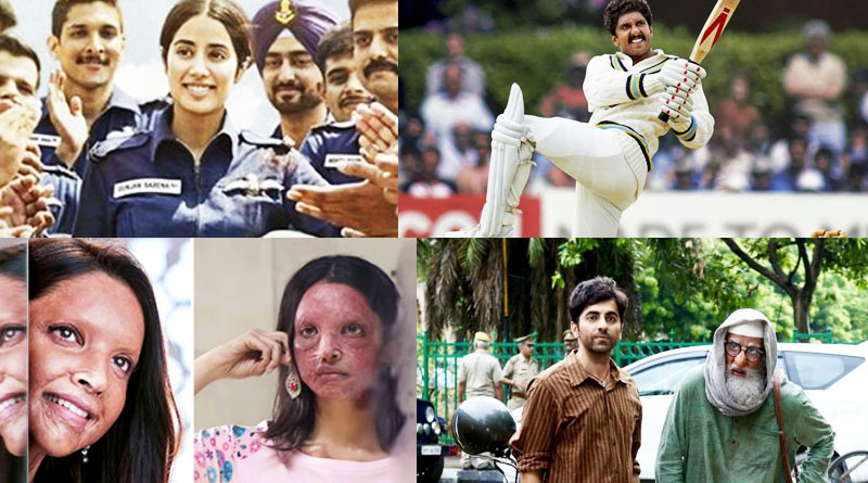 Here are the list of must wtch Bollywood movies in 2020